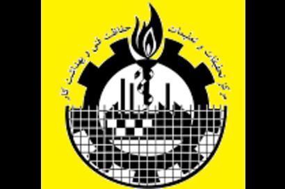مرکز تحقیقات و تعلیمات حفاظت فنی و بهداشت کار